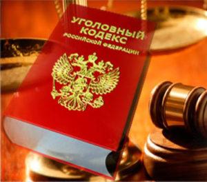 лучшие адвокаты Тюмени по уголовным делам