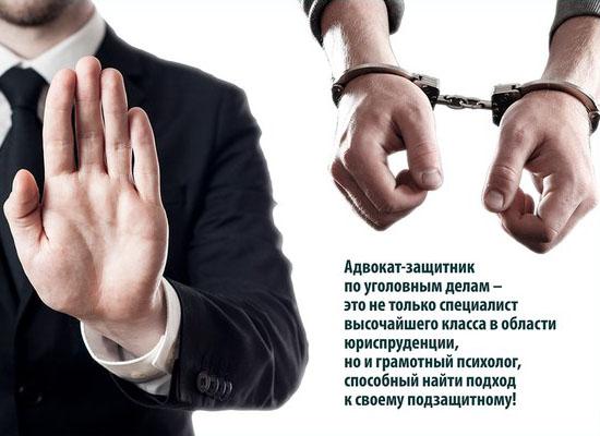 Может адвокат знакомиться с материалами уголовного дела в процессе следствия может