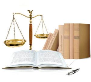 адвокат услуги тюмень
